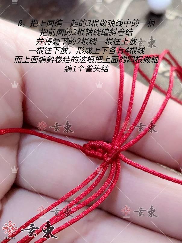 中国结论坛 中国结天鹅的编法图解,3号天鹅教程来了 教程,中国结立体天鹅的编法,斜卷结编天鹅教程,中国结天鹅的编法图解,手工绳编天鹅教程 图文教程区 180128pb1q7jwk1kjmsb14