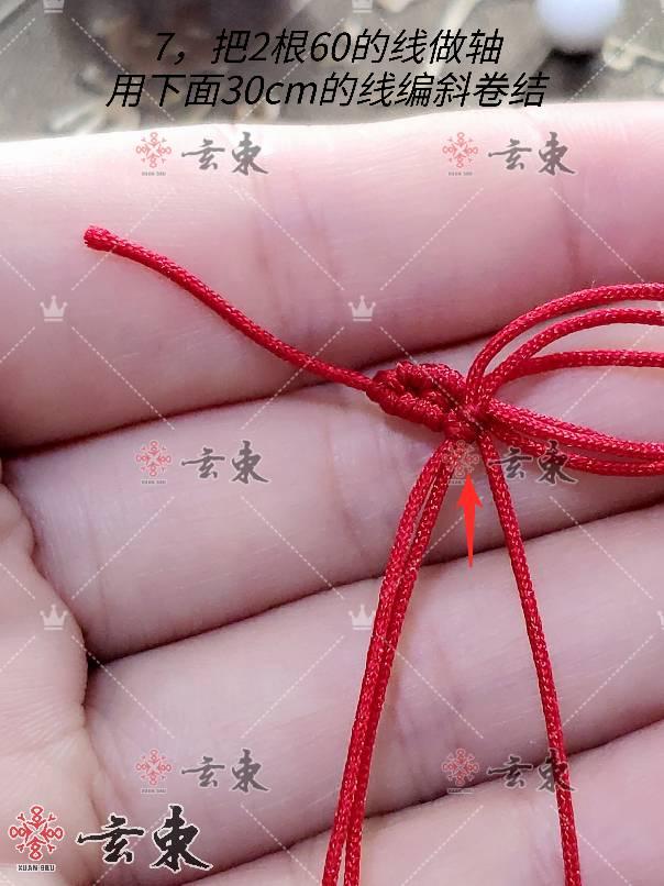 中国结论坛 中国结天鹅的编法图解,3号天鹅教程来了 教程,中国结立体天鹅的编法,斜卷结编天鹅教程,中国结天鹅的编法图解,手工绳编天鹅教程 图文教程区 180128tjjfi0fw0mtws908