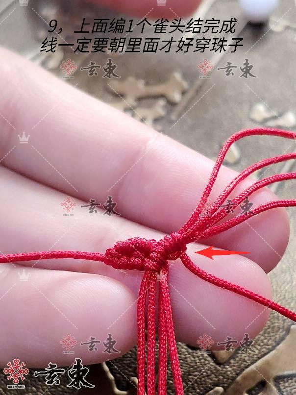 中国结论坛 中国结天鹅的编法图解,3号天鹅教程来了 教程,中国结立体天鹅的编法,斜卷结编天鹅教程,中国结天鹅的编法图解,手工绳编天鹅教程 图文教程区 180128twei5ak5an9y9tqq