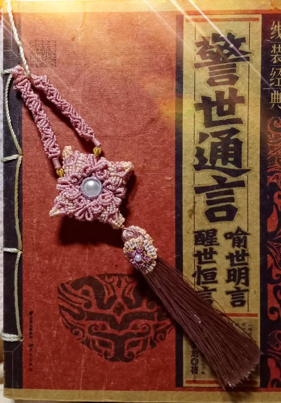 中国结论坛 钥匙扣 镶珠,斜卷结饰品,流苏 作品展示 003501sxghhhxxxlzdhhyg