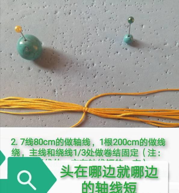 中国结论坛 挂饰 镶珠,斜卷结饰品 图文教程区 210016dfj1c09c5b9z8bf1