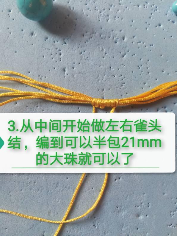 中国结论坛 挂饰 镶珠,斜卷结饰品 图文教程区 210017rcb1122b01bvb1cl