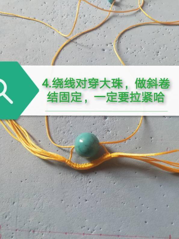 中国结论坛 挂饰 镶珠,斜卷结饰品 图文教程区 210018chwwo1ozsnwr11yh