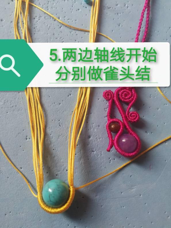 中国结论坛 挂饰 镶珠,斜卷结饰品 图文教程区 210018jckg6i6tgqn4ep6t