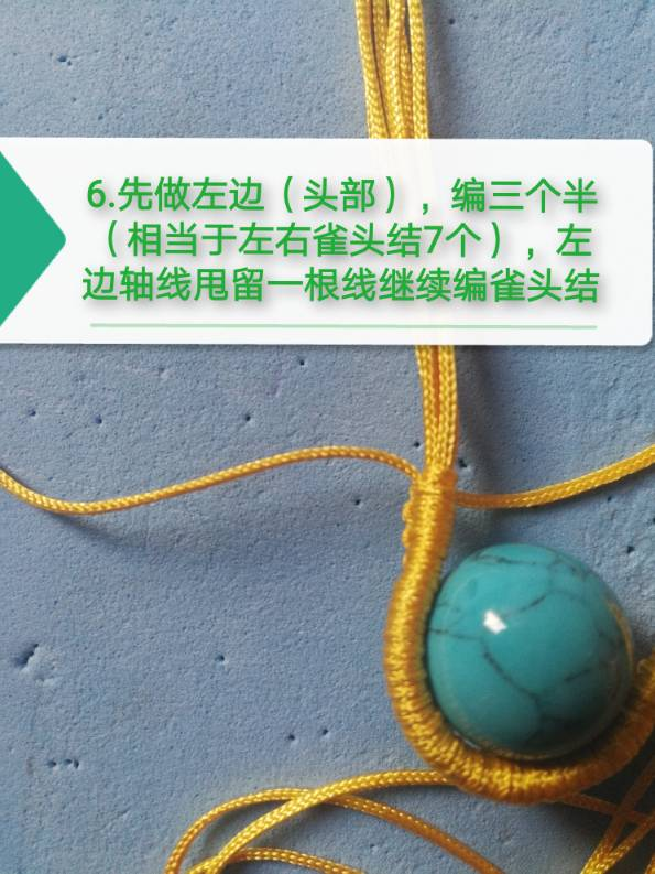 中国结论坛 挂饰 镶珠,斜卷结饰品 图文教程区 210019qxbvin4f1zz1z0ta
