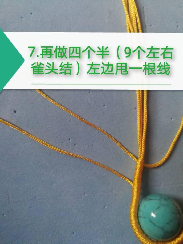 中国结论坛 挂饰 镶珠,斜卷结饰品 图文教程区 210020ue9qs24sww3qjp9p