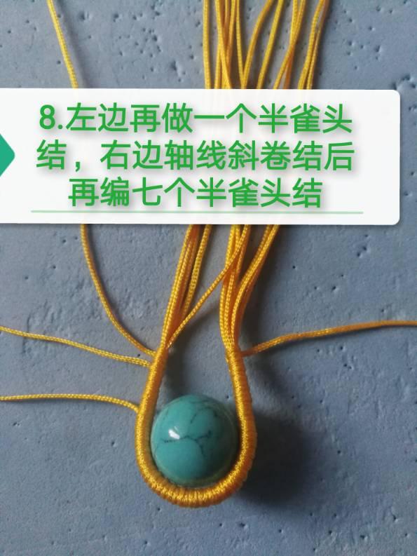 中国结论坛 挂饰 镶珠,斜卷结饰品 图文教程区 210020z7975ff916p971zq