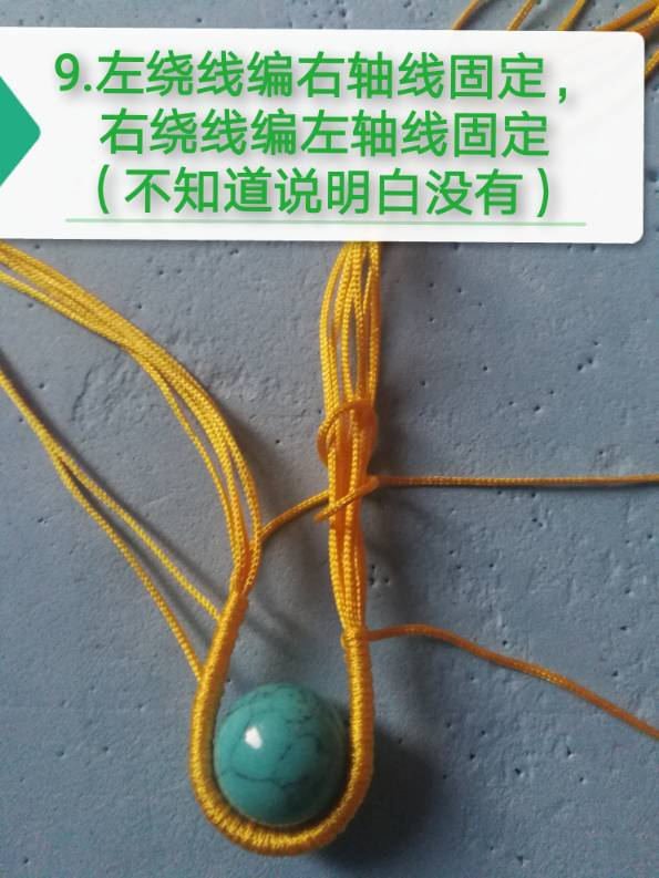 中国结论坛 挂饰 镶珠,斜卷结饰品 图文教程区 210021lx8z6dyn78r3cl86
