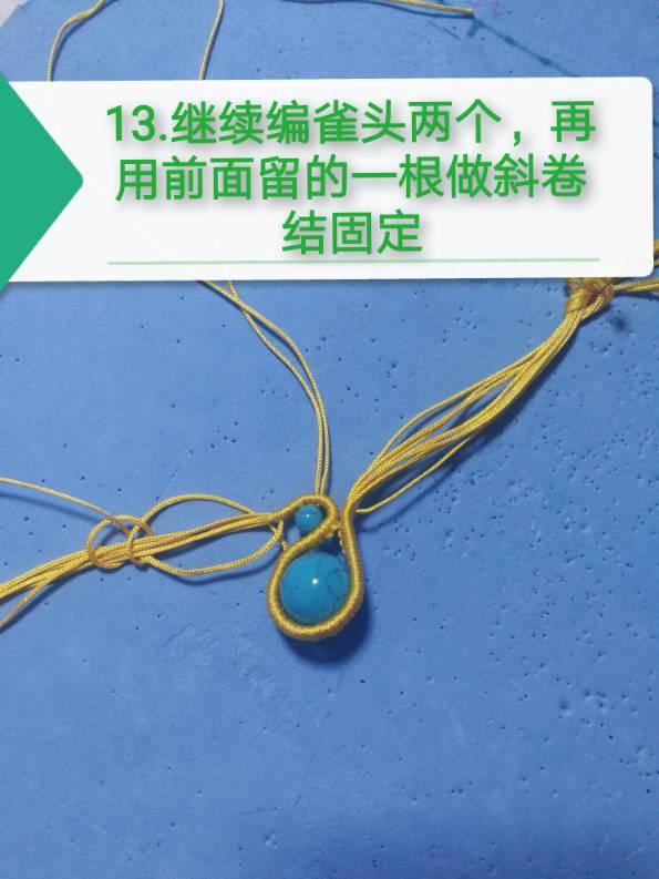 中国结论坛 挂饰 镶珠,斜卷结饰品 图文教程区 210023p13hcqm1mx4hd21c