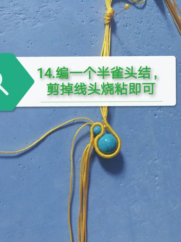 中国结论坛 挂饰 镶珠,斜卷结饰品 图文教程区 210023wsgysyiu0z0zy1cz