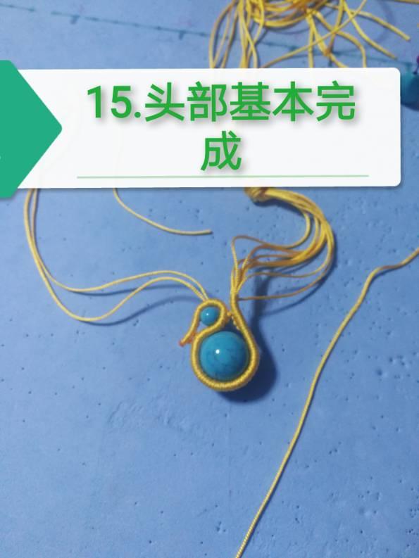 中国结论坛 挂饰 镶珠,斜卷结饰品 图文教程区 210024mijej0fjctnt5j37