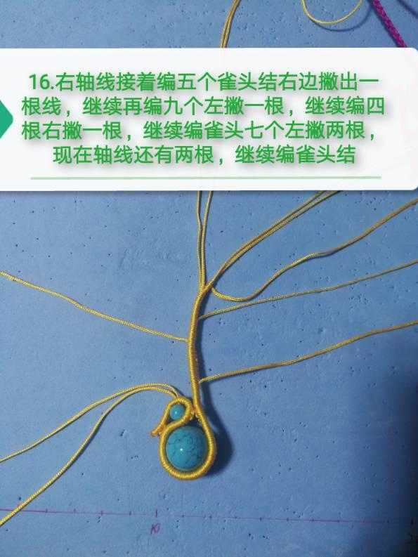 中国结论坛 挂饰 镶珠,斜卷结饰品 图文教程区 210025mvx0i4gcn9z9a7c4