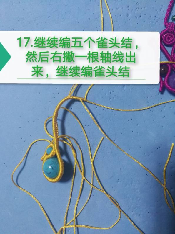 中国结论坛 挂饰 镶珠,斜卷结饰品 图文教程区 210026kpcglkggzrbgnrlg