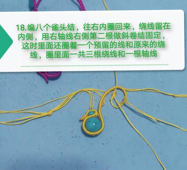 中国结论坛 挂饰 镶珠,斜卷结饰品 图文教程区 210027ceuxeiwog7wjsg7i