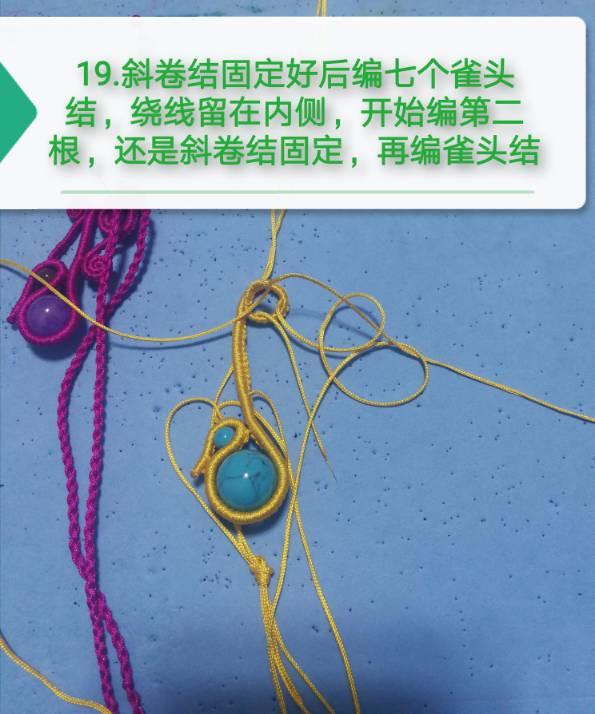 中国结论坛 挂饰 镶珠,斜卷结饰品 图文教程区 210027imm9d9ttdmzgv9do