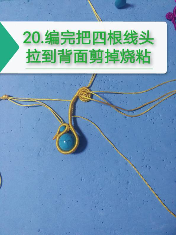 中国结论坛 挂饰 镶珠,斜卷结饰品 图文教程区 210028j3lttcf3cgc2sle6
