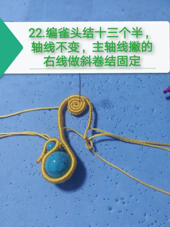 中国结论坛 挂饰 镶珠,斜卷结饰品 图文教程区 210029glnfnllen6eie7j2