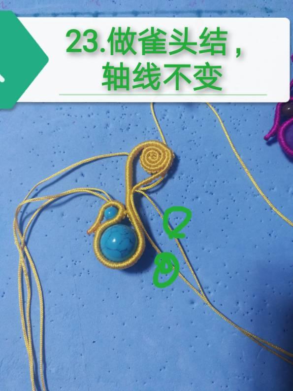 中国结论坛 挂饰 镶珠,斜卷结饰品 图文教程区 210030bzzud5kh3u0ux3hi