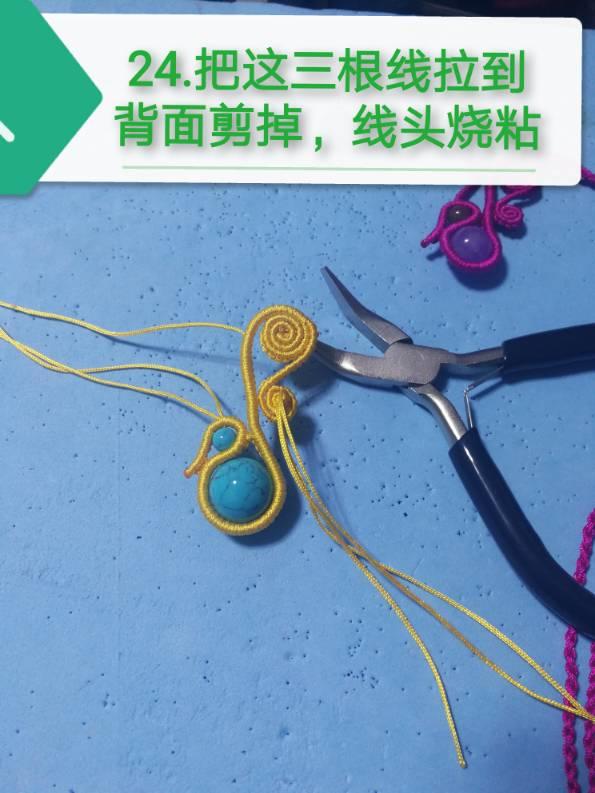 中国结论坛 挂饰 镶珠,斜卷结饰品 图文教程区 210030rfdemnwt8ln88lzc