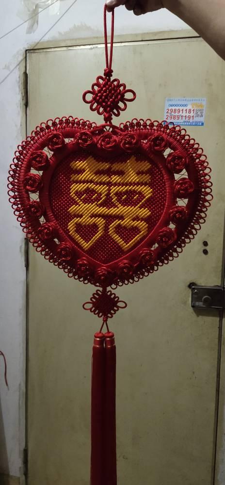 中国结论坛 双囍字版 双囍,字版,中国结挂饰 作品展示 202500i1v8wr8q698wm976