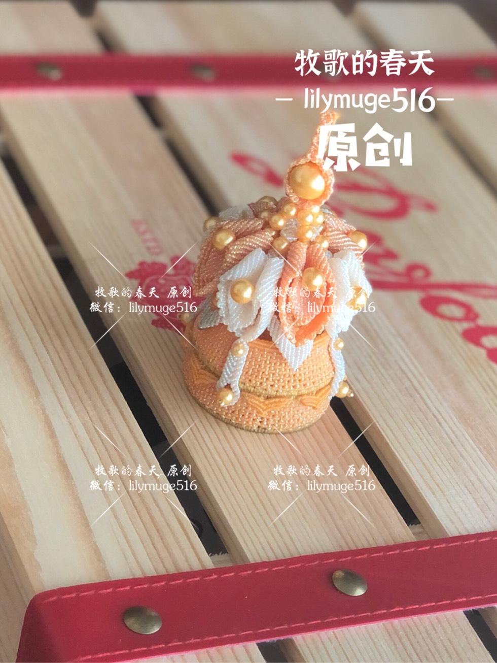 中国结论坛 原创作品 加冕锦盒 锦盒,斜卷结立体,礼盒 作品展示 103613lnkr5lobz50r7vo2