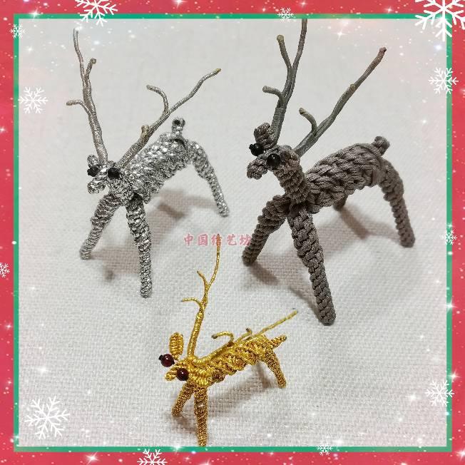 中国结论坛 金色圣诞驯鹿的简单编法 驯鹿怎么画简单又好看,圣诞驯鹿简笔画图片 图文教程区 111037mhbgugb0t0ngeb5h