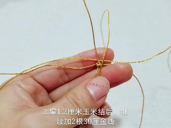中国结论坛 金色圣诞驯鹿的简单编法 驯鹿怎么画简单又好看,圣诞驯鹿简笔画图片 图文教程区 111038ydra2eesxzaae9sr