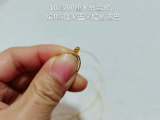 中国结论坛 金色圣诞驯鹿的简单编法 驯鹿怎么画简单又好看,圣诞驯鹿简笔画图片 图文教程区 111041jhqvq3uq5zxfxo55