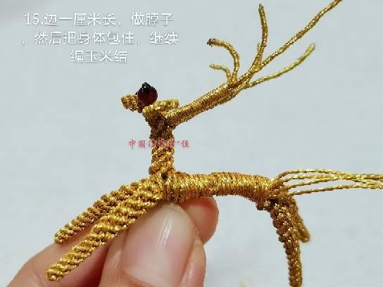 中国结论坛 金色圣诞驯鹿的简单编法 驯鹿怎么画简单又好看,圣诞驯鹿简笔画图片 图文教程区 111042hzc4mnbzf2ruazfm