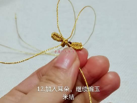 中国结论坛 金色圣诞驯鹿的简单编法 驯鹿怎么画简单又好看,圣诞驯鹿简笔画图片 图文教程区 111042j45k441uk4i1fgag