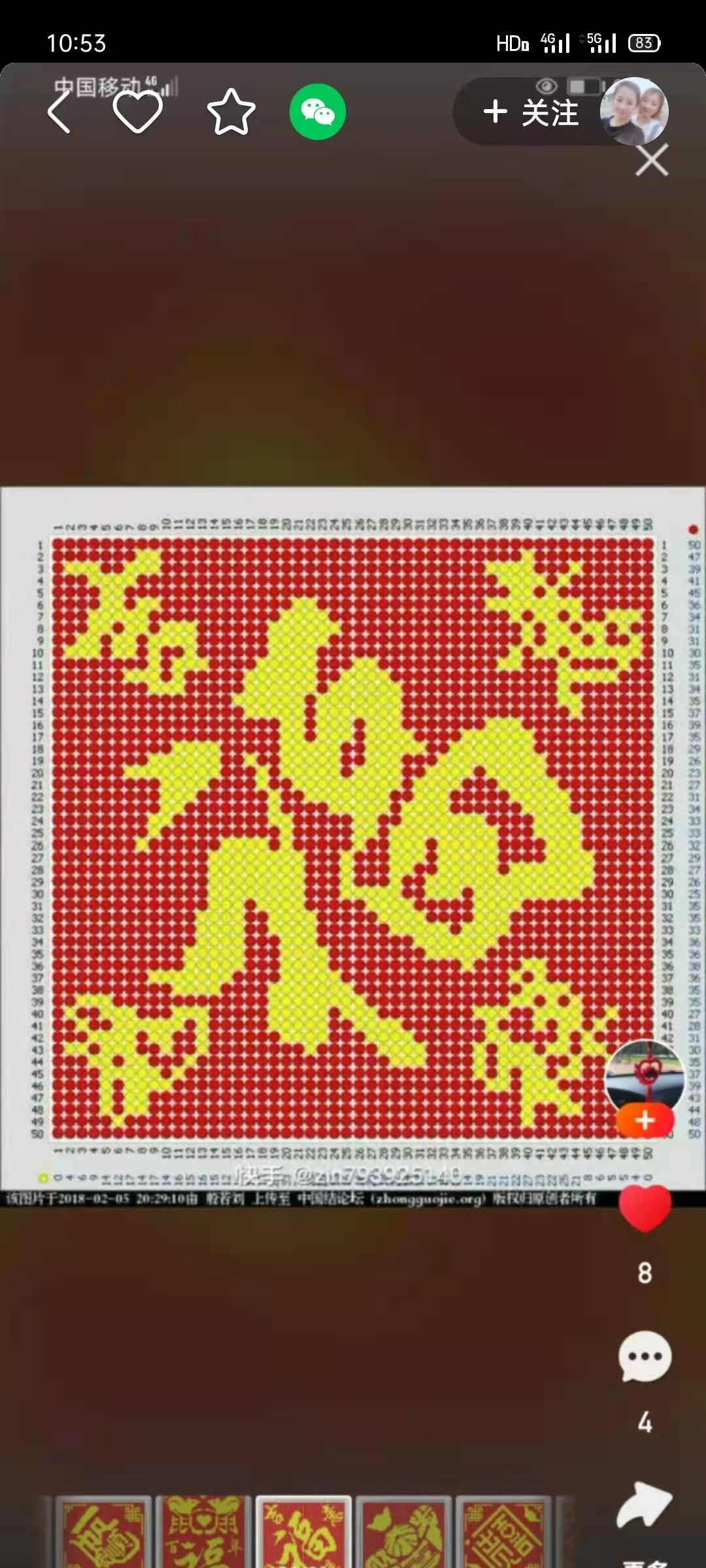 中国结论坛 这个字帖要多少线 普通练字字帖多少钱,硬笔字帖,一本练字帖需要多少钱,钢笔字帖多少钱,代写字帖多少钱 结艺互助区 191115wif335755n3v34i3