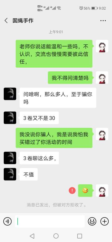 中国结论坛 囡绳手作 绳匠手作,广泛用做起重绳的是,如何制作猫绳 结艺互助区 090531djg4go9sa7tqjqaa