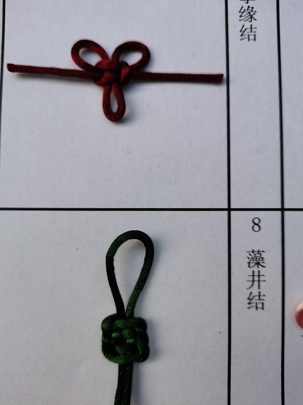 中国结论坛 俐雅--中级达标审核申请 张圭俐,付俊俐 中国绳结艺术分级达标审核 140717chy1fudtgtbdbq94