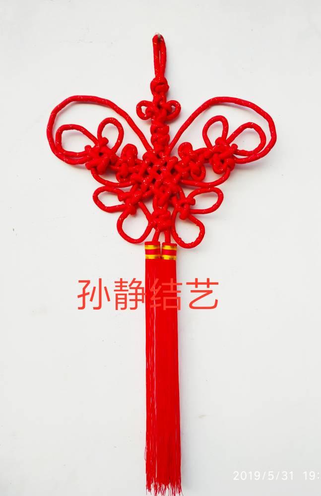 中国结论坛 贺新年!送吉祥! 贺新年祝新年什么歌,迎新春贺新年祝福语,贺新年歌词,贺新年,创意贺新年视频 作品展示 233037xx7jy4g2rno24yyr