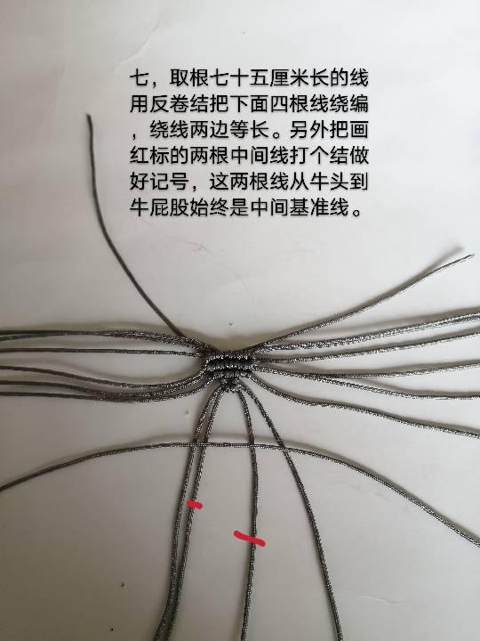 中国结论坛 牛年吉祥 牛年吉祥成语,牛年带牛字祝福语,牛年大吉的话,牛年的吉祥语学生,形容牛年的成语 图文教程区 120305qultxg66uhq3e24l