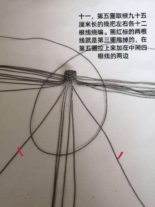 中国结论坛   图文教程区 120612j4lj9mmul9quj2kj