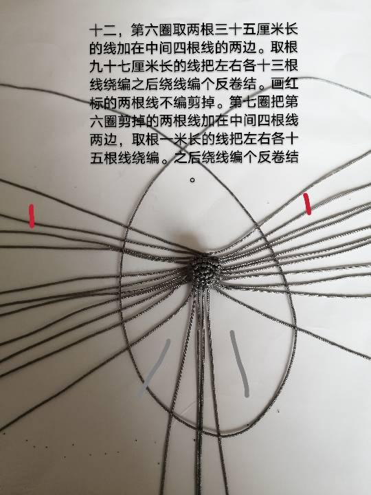 中国结论坛   图文教程区 120612nck4iegta12abkkx