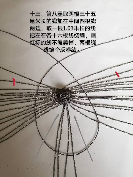 中国结论坛   图文教程区 120612nyt8xu9y1edq01yt