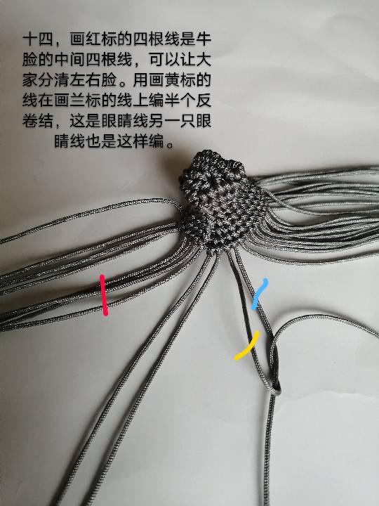 中国结论坛   图文教程区 120612ocfjiflfkffif3gf