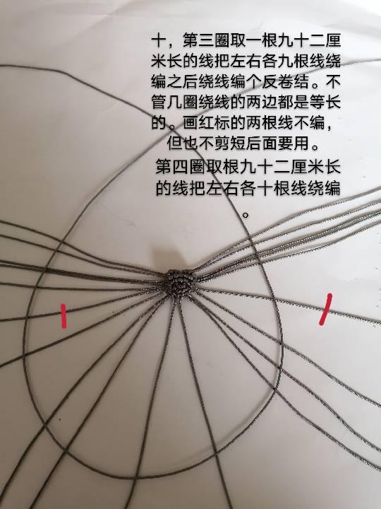 中国结论坛   图文教程区 120612yytyyq6y6bftlyyt