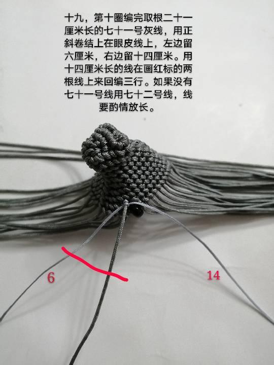 中国结论坛   图文教程区 120714k1kjmfnz16k2ohhh