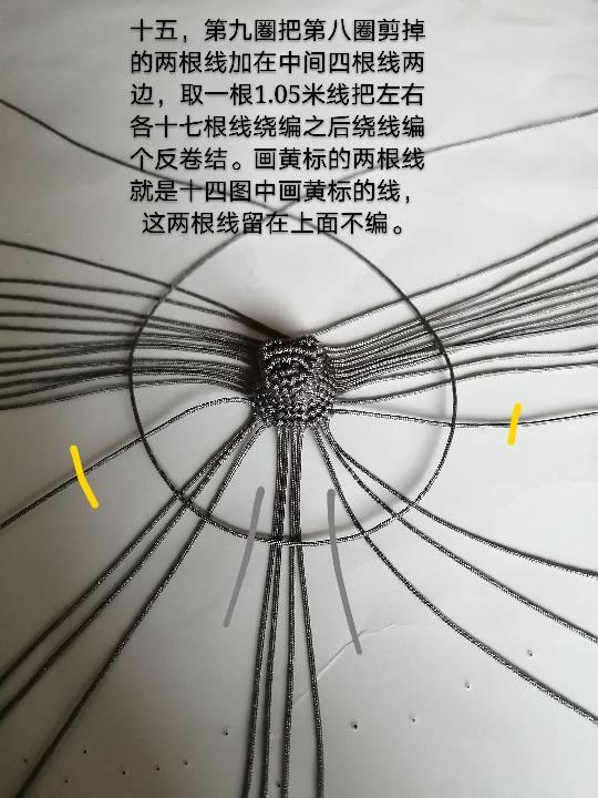 中国结论坛   图文教程区 120714k6elkdllerz9f642