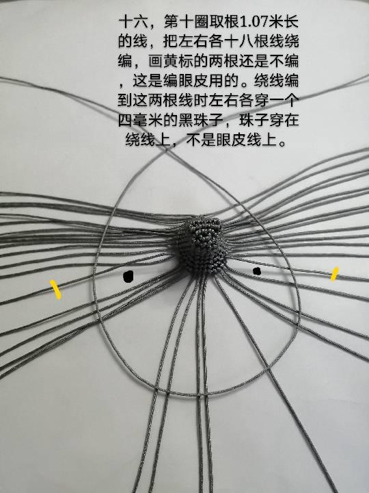 中国结论坛   图文教程区 120714kvvr2rjj21ich0zz