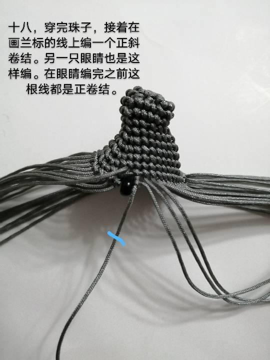 中国结论坛   图文教程区 120714th44lifzia0eyfma