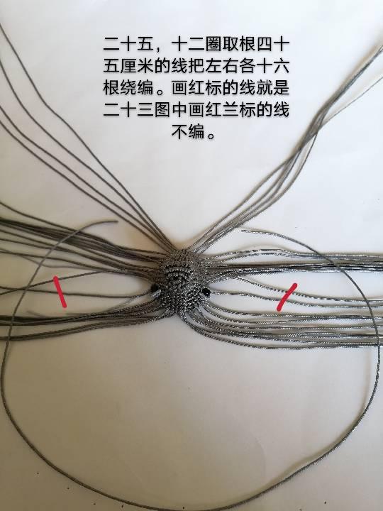 中国结论坛   图文教程区 120927mpvbbe2e8b76655s