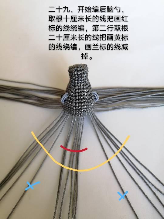 中国结论坛   图文教程区 120927q6mpmgpckjjgpk54