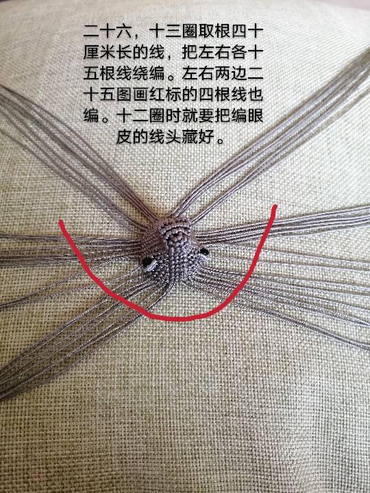 中国结论坛   图文教程区 120927t6yxx62u277quf27