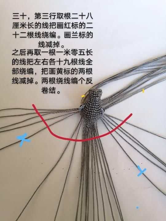 中国结论坛   图文教程区 121022b1g3ewdgeurdfgcw
