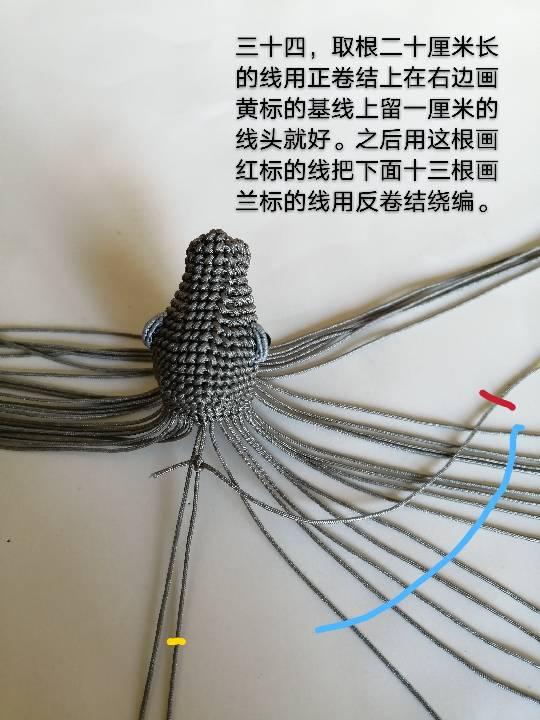 中国结论坛   图文教程区 121023kbb1jr65se0c1gre