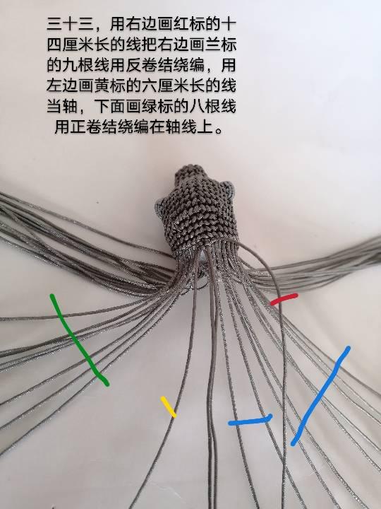 中国结论坛   图文教程区 121023u463q3i34cwy343c
